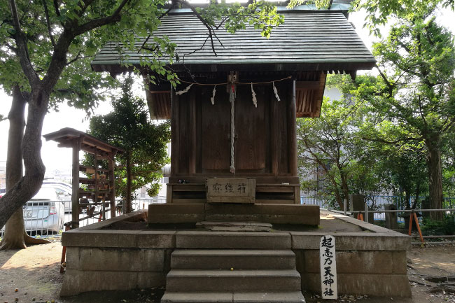 起志乃天神社