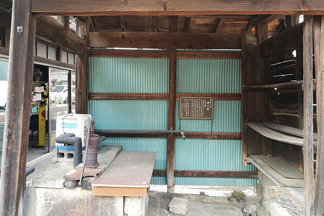 関元屋の井戸
