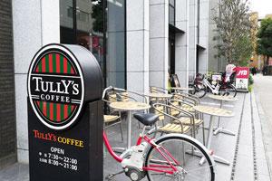 浦和西口「タリーズコーヒー 浦和さくら草通り店」電源あり・WiFiあり・完全分煙