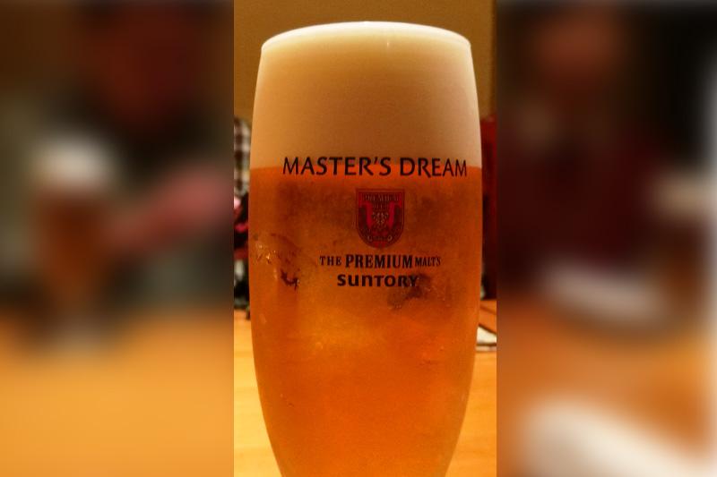 魚菜 基(もとし) ビール サントリー マスターズドリーム