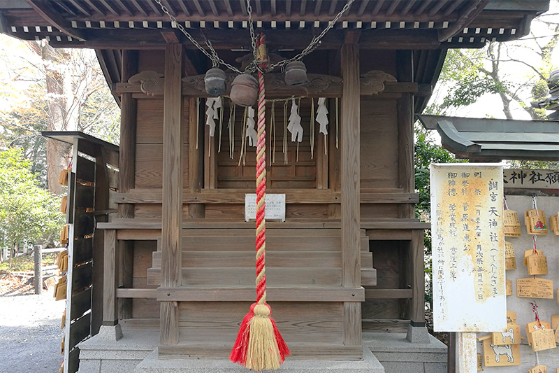 調神社 天神社