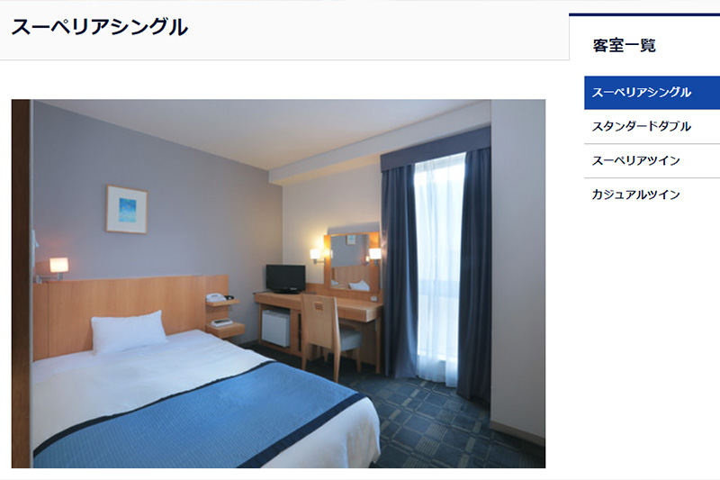浦和ワシントンホテル スーペリアシングル