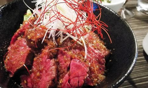 浦和 カルネジコ ステーキ丼