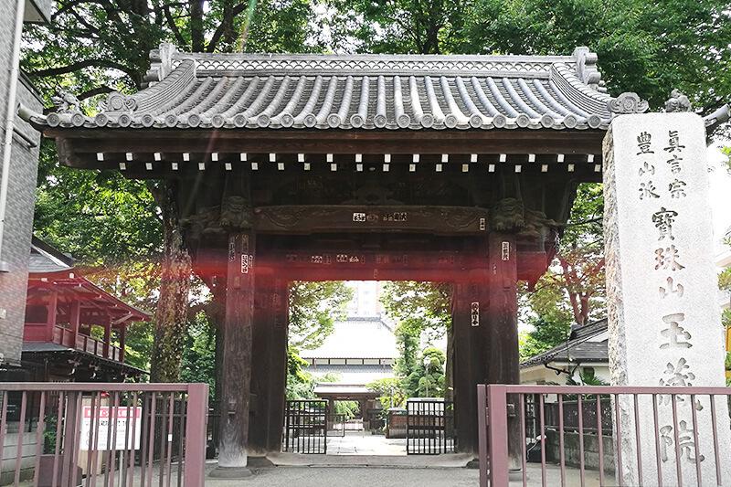 玉蔵院 山門