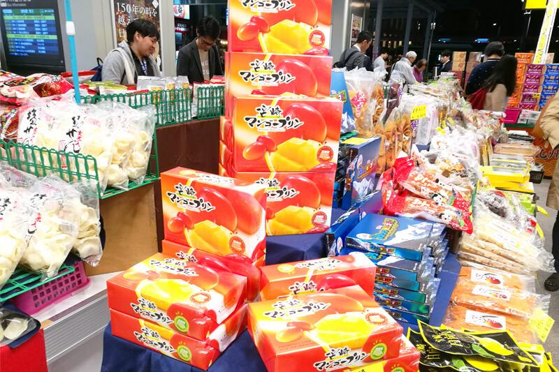 浦和駅前 九州物産展 マンゴー