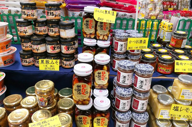 浦和駅前 九州物産展 缶詰