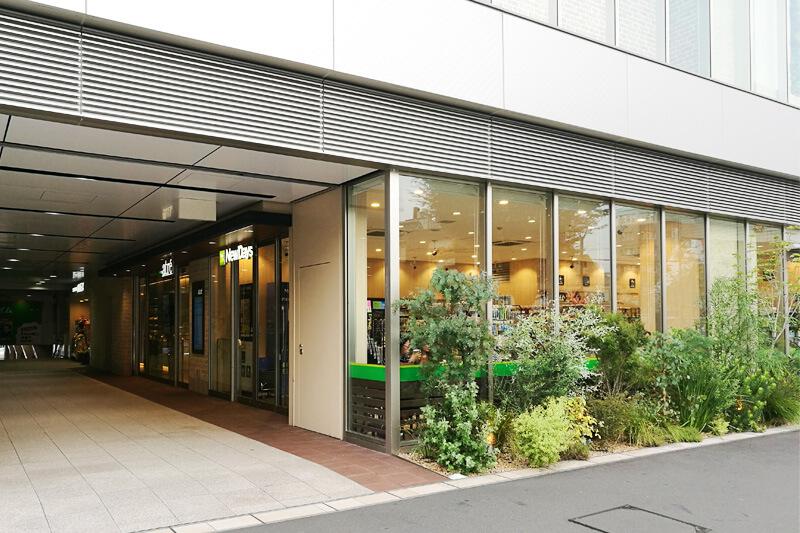 NewDays(ニューデイズ)浦和西口店