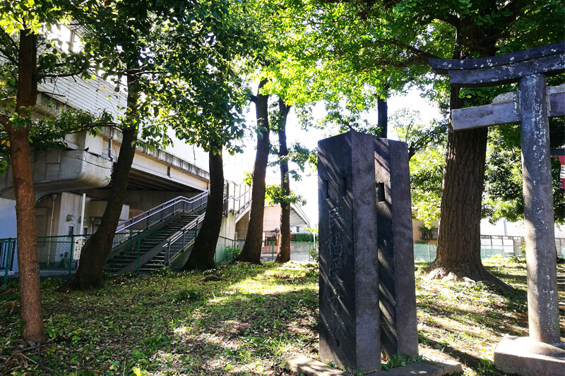 浦和区本太 三角稲荷神社