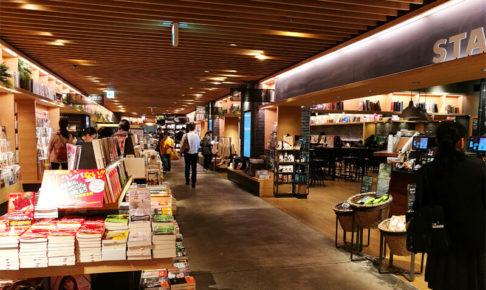 浦和駅アトレ北口改札と蔦屋書店は6月1日から営業開始!