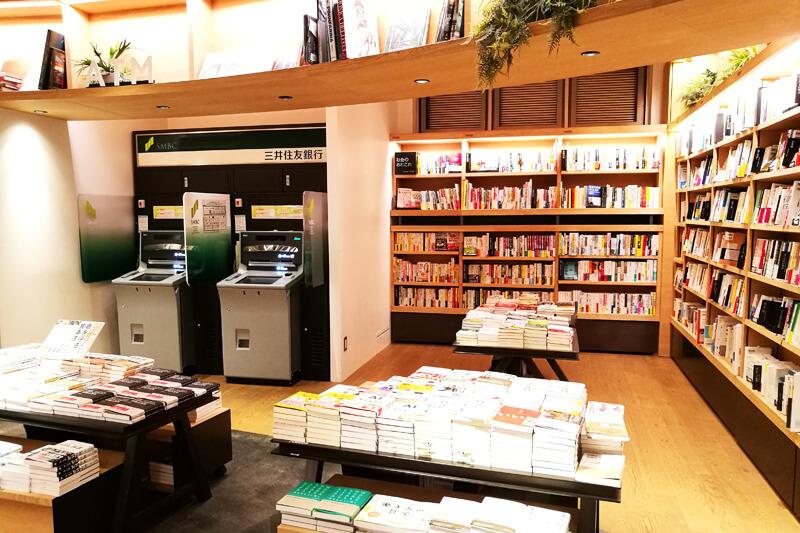 スターバックスコーヒー浦和 蔦屋書店