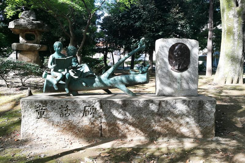 常盤公園の彫刻