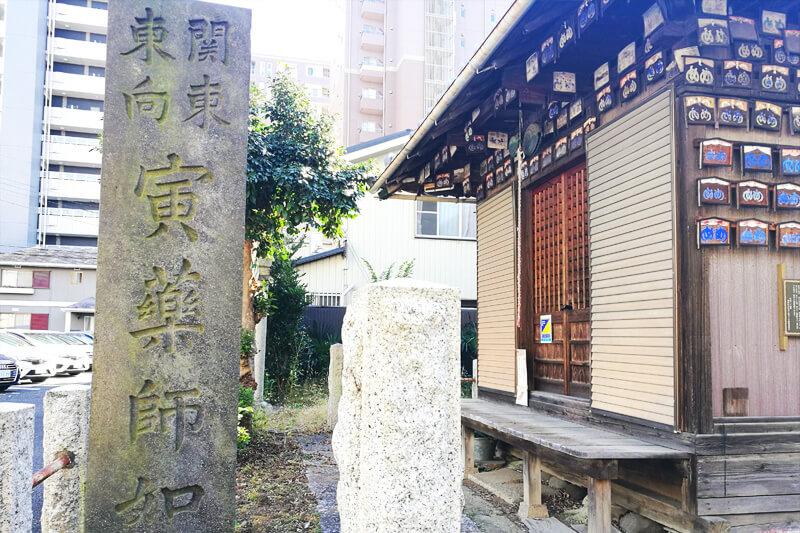 浦和 寅薬師堂