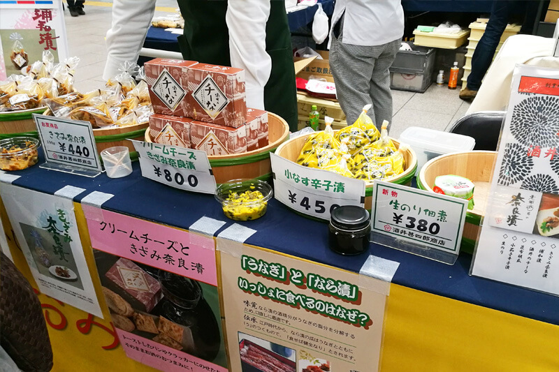 浦和おみやげフェア2018 酒井甚四郎商店
