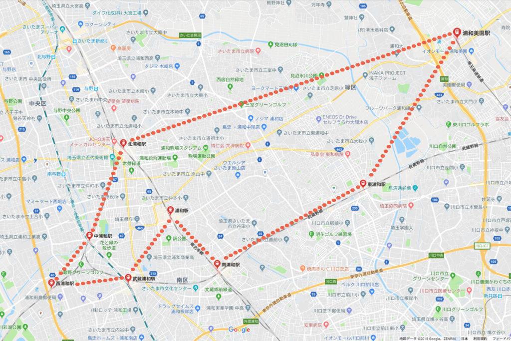 浦和地下鉄計画 浦和メトロ