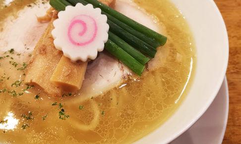 浦和の路地裏ラーメン店「味六屋(みろくや)」こだわり食材×自家製手打ち麺