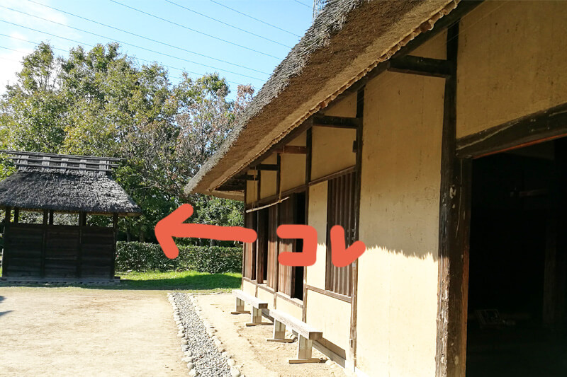 浦和くらしの博物館民家園 旧中島家穀櫃