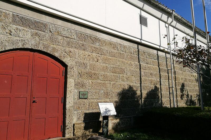 浦和くらしの博物館民家園 旧浦和市農業協同組合三室支所倉庫(国登録有形文化財建造物)