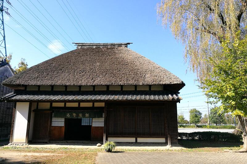 浦和くらしの博物館民家園 旧高野家