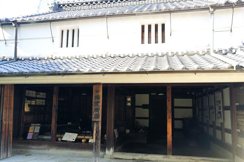 浦和くらしの博物館民家園 旧綿貫家