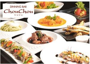 DINNING BAR Chou Chou
