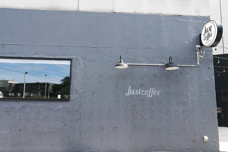 Just coffee(ジャストコーヒー) 外観