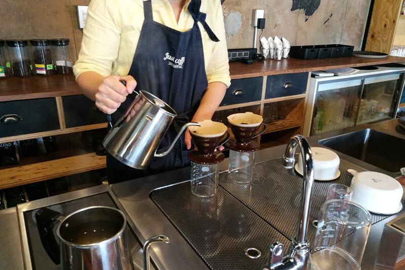 Just coffee(ジャストコーヒー) ハンドドリップコーヒー