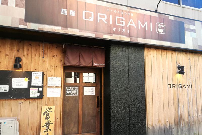 浦和 麺屋ORIGAMI 外観