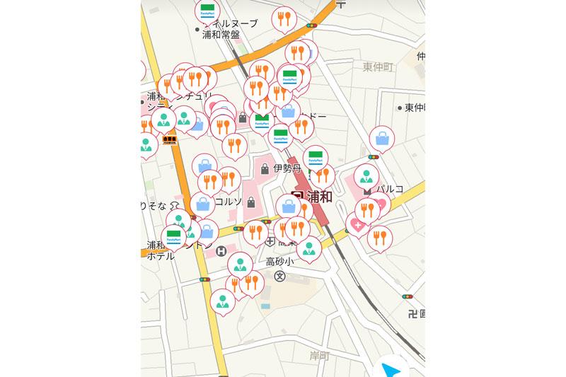 浦和駅周辺でPayPayが使える飲食店