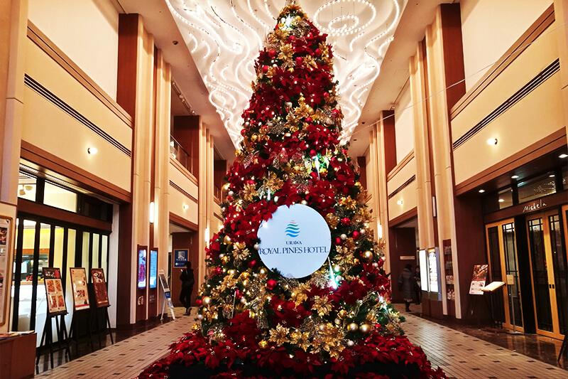 浦和ロイヤルパインズホテル クリスマスツリー