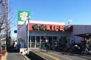 閉店情報:長い歴史に幕「ライフ浦和白幡店」が1月31日で閉店