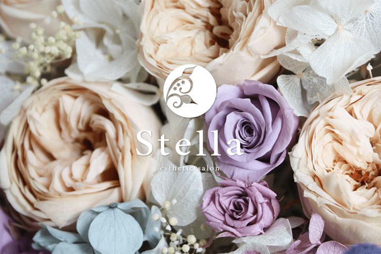 エステティックサロン Stella