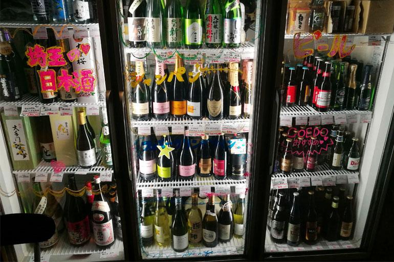 浦和 角打ち新井商店 冷蔵庫