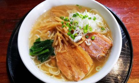 北浦和「自然洞 麺舗 (じねんどう めんほ)」 自然洞ラーメン 白