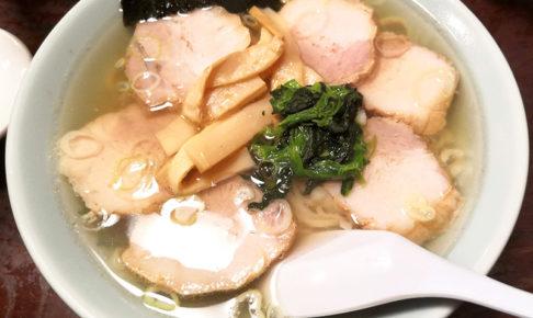 浦和「佐野ラーメン たかの」本場を超えた!?自家製手打ち麺と絶品スープ