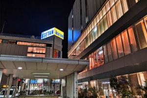 伊勢丹浦和店、5月30日(土)から短縮営業で再開へ