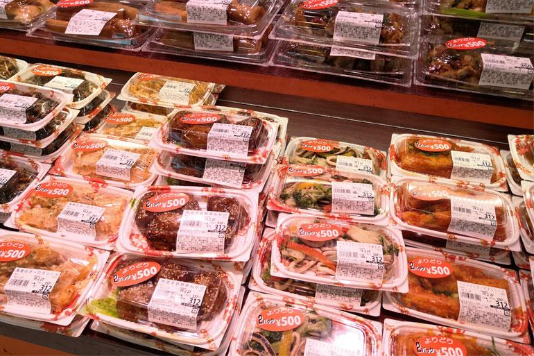 浦和コルソ地下いい菜&ゼスト惣菜