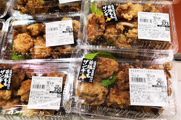 浦和コルソ地下 いい菜&ゼスト 若鶏ももザンギ