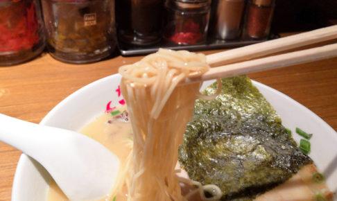 北浦和 つばめ軒 極細ストレート麺