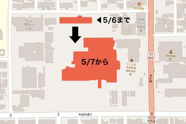 浦和区役所マップ