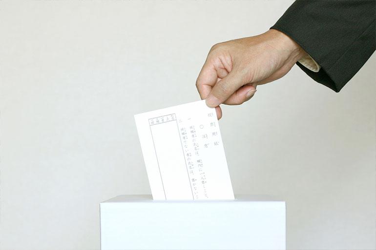 第25回参議院議員通常選挙
