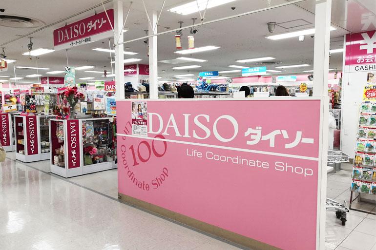イトーヨーカドー DAISO(ダイソー)