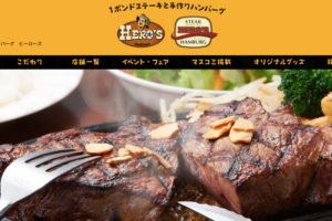 HERO'S 武蔵浦和店