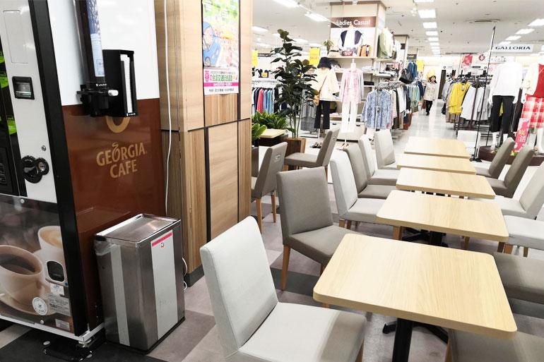 イトーヨーカドー カフェスペース