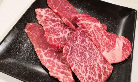 浦和 熟成和牛焼肉「丸喜」