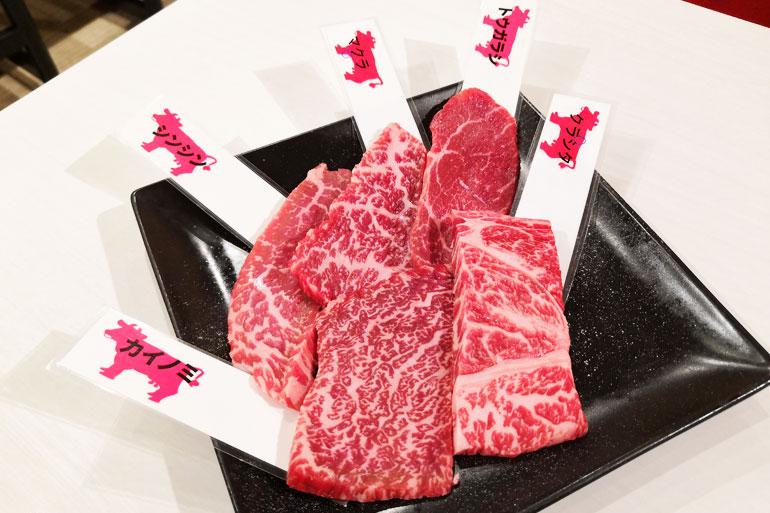 浦和 熟成和牛焼肉「丸喜」 希少5種