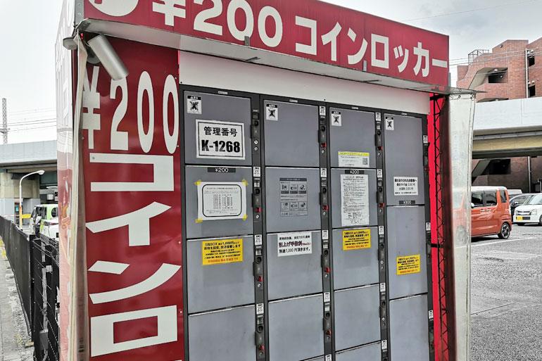 武蔵浦和駅 コインロッカー