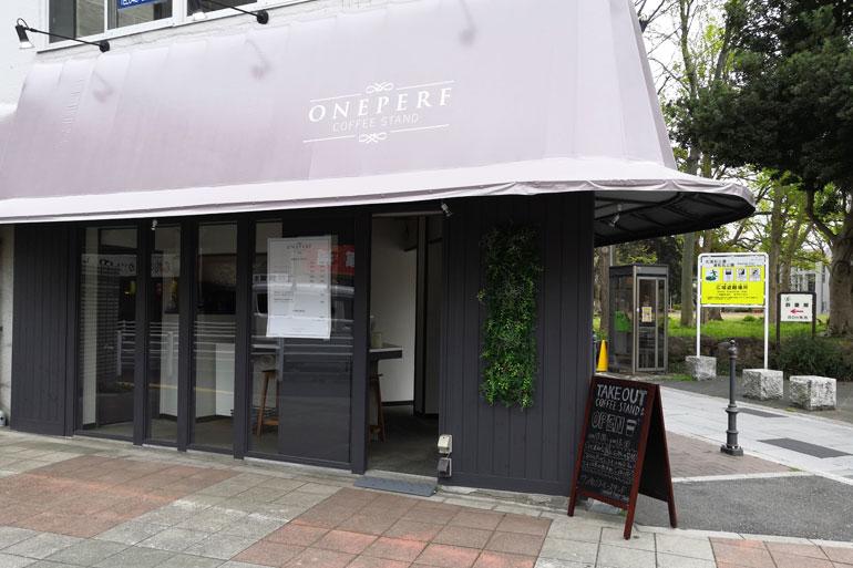 北浦和 ONEPERF COFFEE STAND((ワンペルフコーヒースタンド) 外観