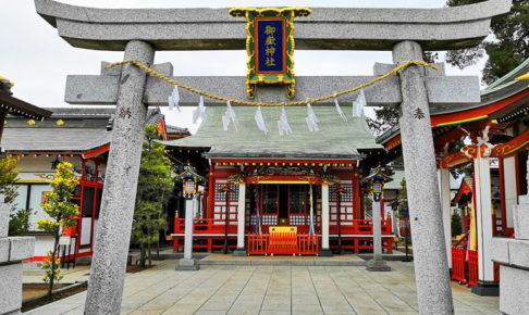 田島御嶽神社