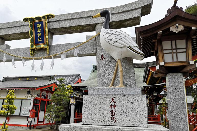 田島御嶽神社 雷鳥