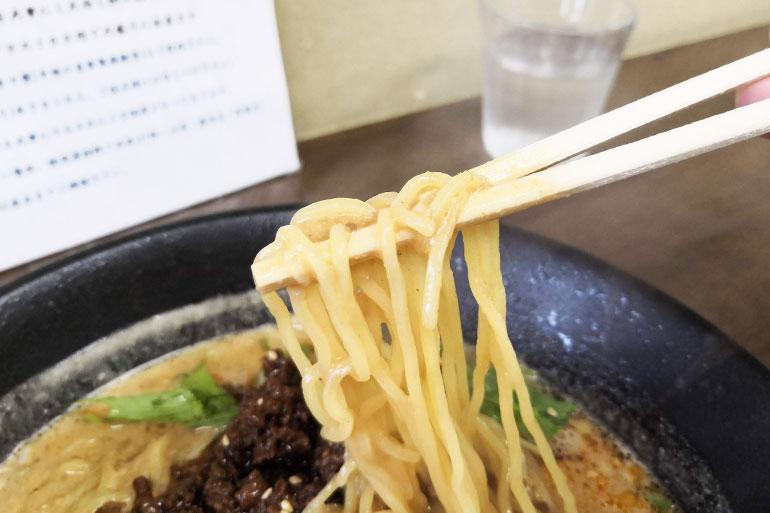 東浦和 麺処ごまや 麺